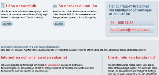 www.okmoney.se