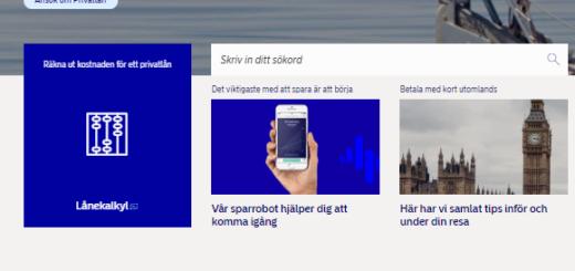 Nordea bank ab är Nordens största finanskoncern!